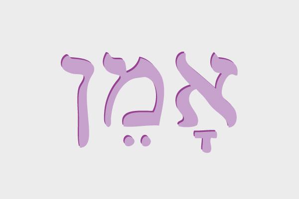 »Was können wir verlernen?« - Judenfeindschaft in Kirche und Gesellschaft – wie ist Umdenken möglich?