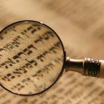 Hebräisch – Eine Auffrischung