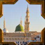 »Was ich schon immer mal zum Islam wissen und fragen wollte« - Ein Gespräch über die Vielfalt islamischer Lebens- und Glaubenswelten